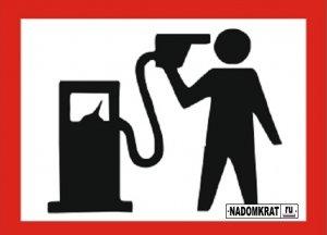 Причины повышенного расхода топлива на ВАЗ 2114