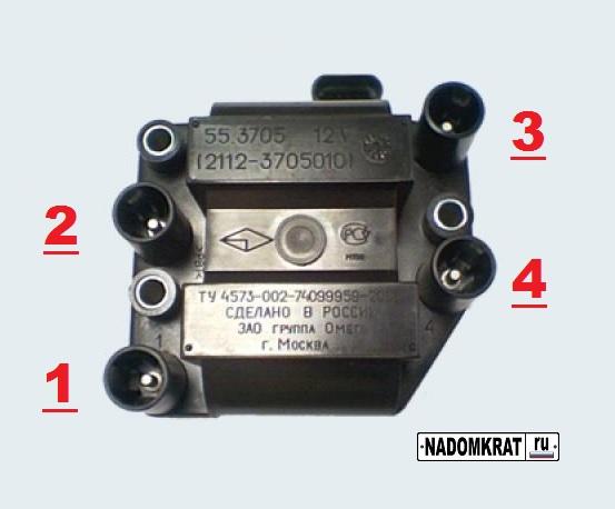 Порядок подключения высоковольтных проводов на ВАЗ 2114