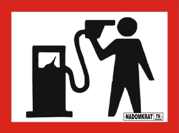 Какой датчик отвечает за расход топлива
