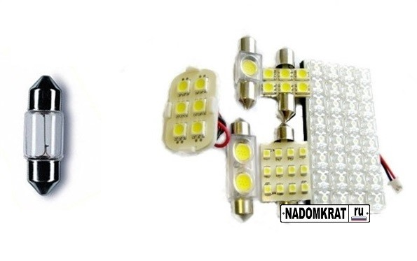 Варианты ласпочек для подсветки номера